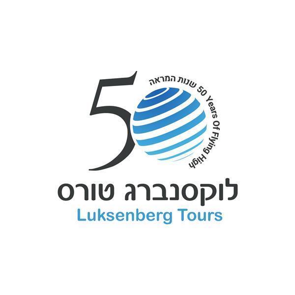 Luksenberg Tours