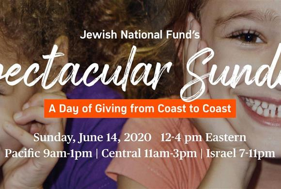 Jewish National Fund's Spectacular Sunday