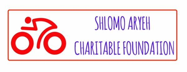 Shlomo Aryeh Charitable Foundation
