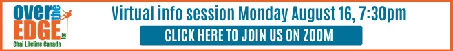 Virtual info session Monday August 16, 7:30pm